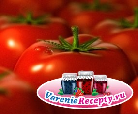 засолка помидор