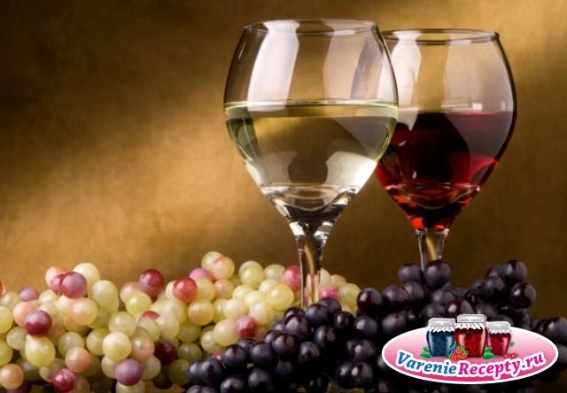 Как приготовить вино в домашних условиях