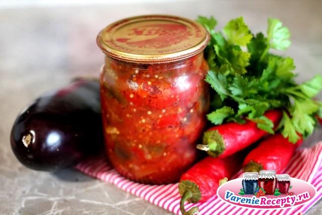 баклажаны с томатами на зиму рецепты приготовления